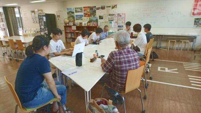 大阪展8月会議